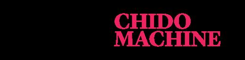 Chido Machine: ART Club Block Party Art & Music Showcase: December 1 & 2, 2018, at Meet at Relay, 1023 Springdale Rd #11A, Austin, Texas